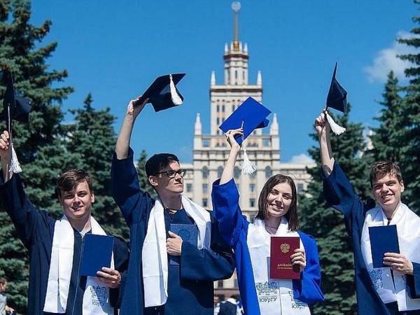 Диплом института